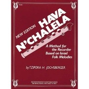 Jochsberger, TH :: Hava N'chalela