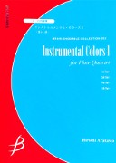 Arakawa, H :: Instrumental Colors I