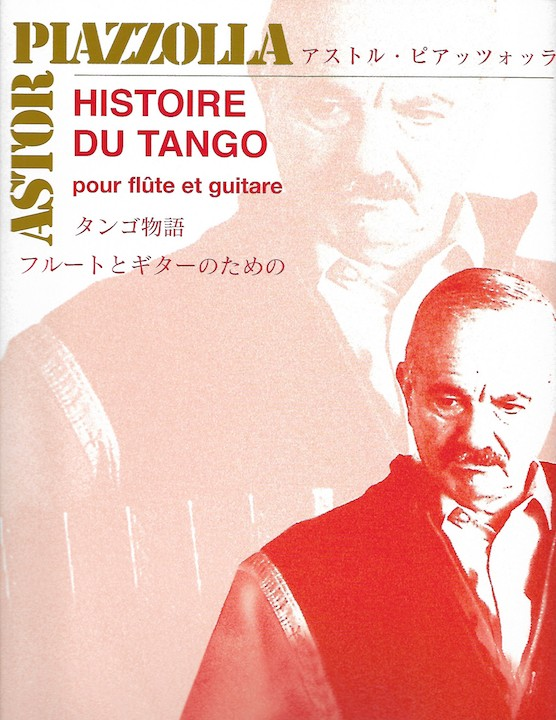 Piazzolla, A :: Histoire du Tango