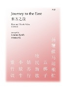 Various :: Journey to the East