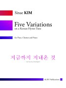 Kim, S :: Five Variations on a Korean Hymn Tune