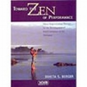Toward the Zen of Performance